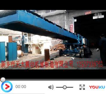 伸缩式皮带输送机试机视频